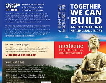 Medicine Buddha Hill Brochure