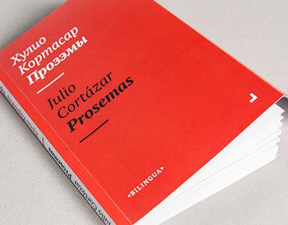 Julio Cortazar «Prosemas» (book of poetry)