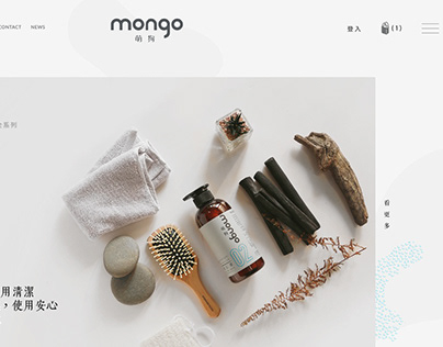 Mongo | Ecommerce Website