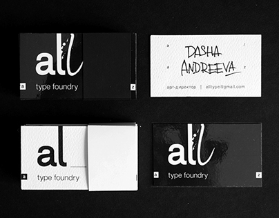 all. type foundry
