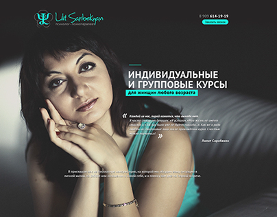 Lilit Saribekian