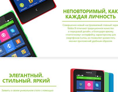 Nokia X Promo