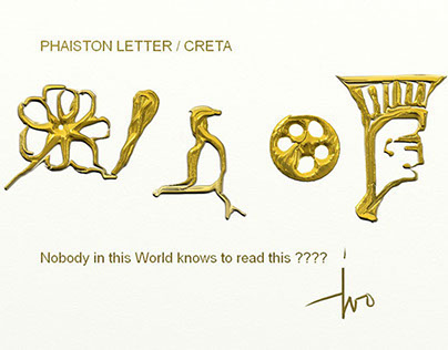 UNIDENTIFIED ANCIENT LETTERS / PHAISTONE