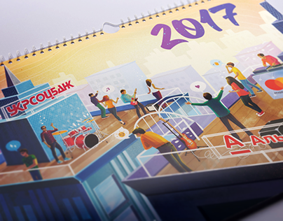 CORPORATE CALENDAR 2017. Alfa-Bank, Ukrsotsbank