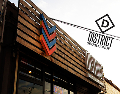 DISTRICT BBQ&LOUNGE