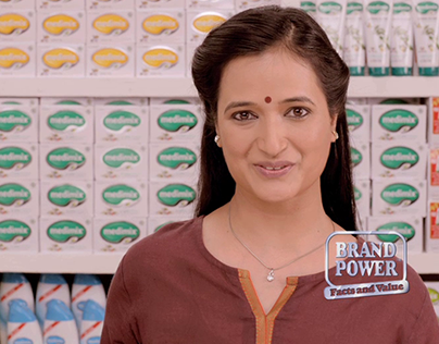 Brand Power Medimix Soap
