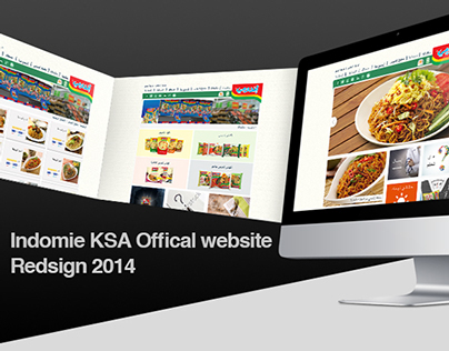 Indomie KSA Official website 2014