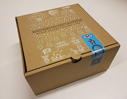 Christmas and New year gift package for Experimentanium