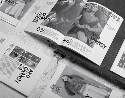 Arodafno / Αροδαφνούσα - Experimental Fashion Editorial