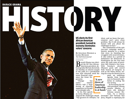 The making of the Obama Cover