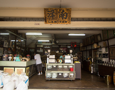 Vanishing Trades of Singapore