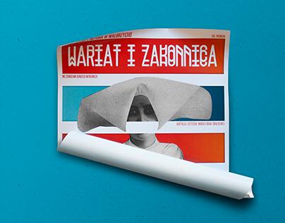 wariat i zakonnica // poster