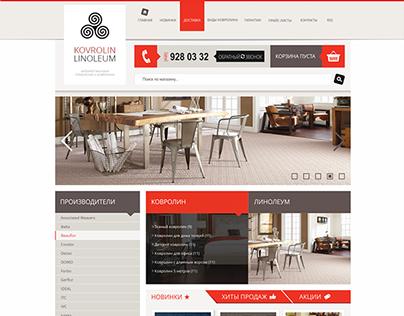Kovrolin/Linoleum Web Site