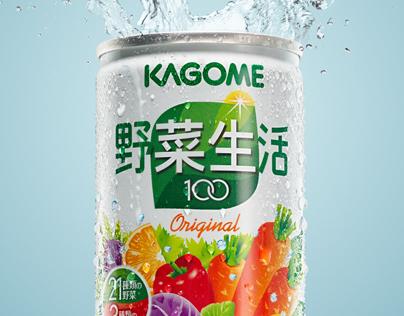 Kagome Wild Juice