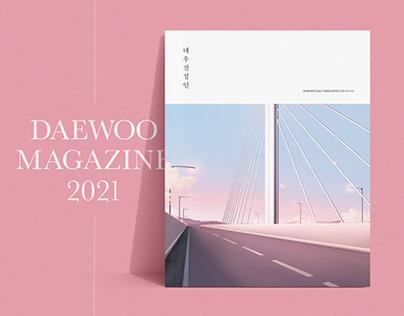 Daewoo E&C Magazine 2021
