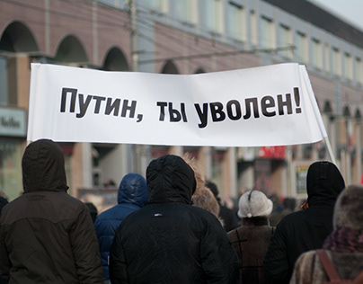 Moscow against election fraud – 4 February 2012