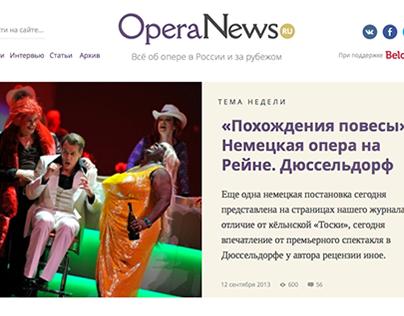 OperaNews.ru