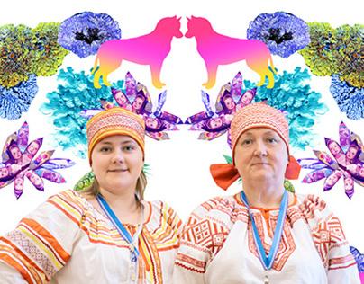 Yamal Fashion