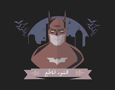 Superheroes object on Egyptian Life .