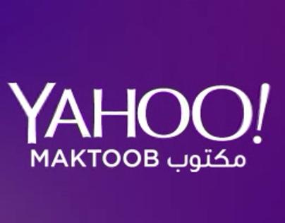 Yahoo Ad