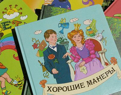 Printing for children