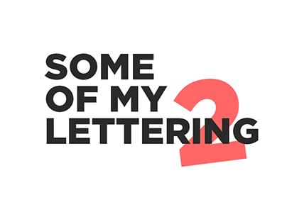 Art Dvorzhak Lettering 2