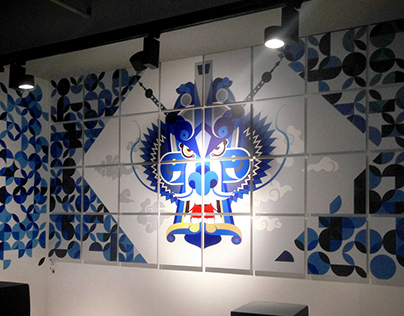Adidas Originals Shanghai Flagship Store Graphics & Art