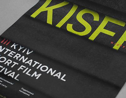 III Kyiv International Short Film Festival