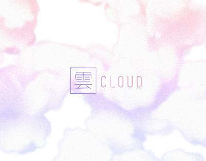 Cloud / 雲