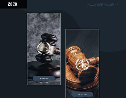 Lawyer Application