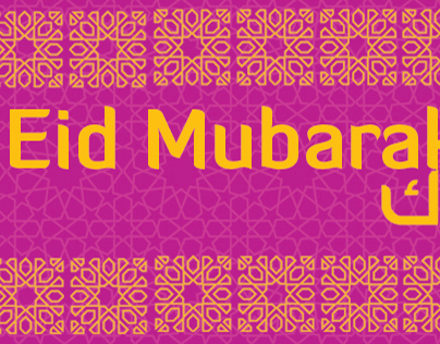 Eid Al-Fitr Greeting