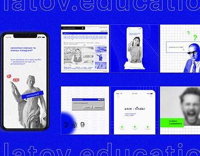 Instagram Branding for filatov.education (É)