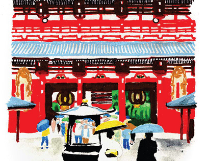 Japan, the taste of memories - illustration