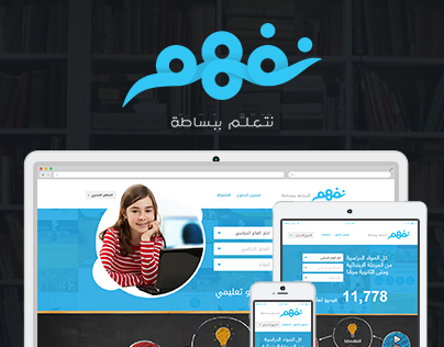 """Nafham"" Webdesign"