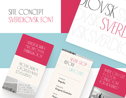 Site Concept Sverdlovsk Font