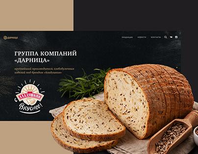 "ArtFactor: Site for ""Group of companies DARNITSA"""