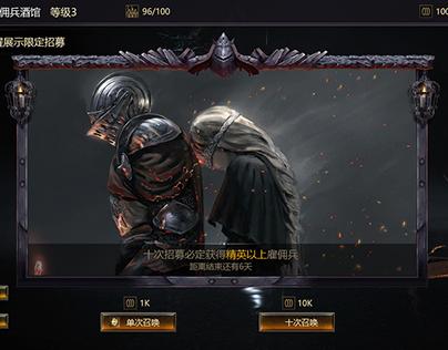 Medieval Diablo game interface