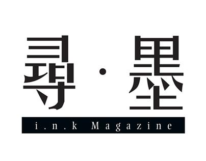 I.N.K. Magazine