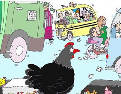 Book cover-Happy Adventures of Adiyeh the Lagos Chicken
