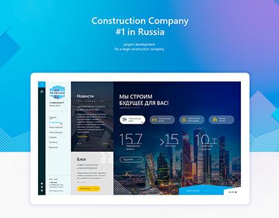 Construction Company Web-site