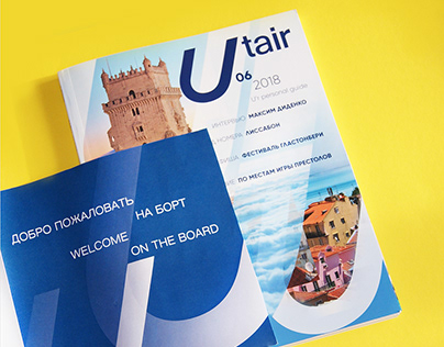 Graduation project/ Magazine for Utair airline