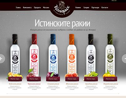 Rakia Isperih Website Design