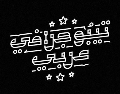 Arabic Typography 2014