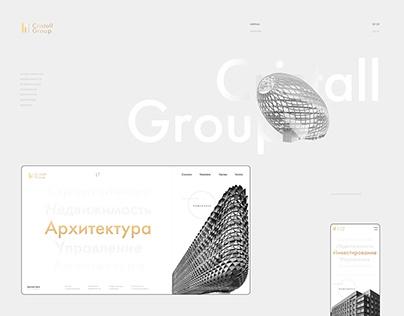 Cristall Group - инвестиционная управляющая компания