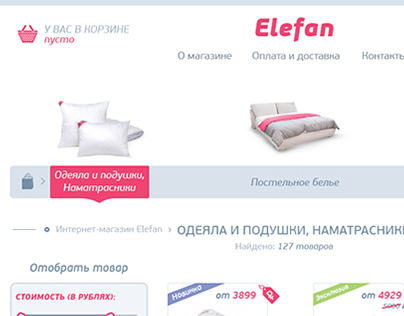 Elefan shop bed linen