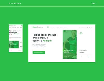 Green Cleaning website design