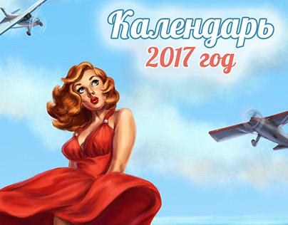 "Pin Up Calendar for ""Авиапатруль"""