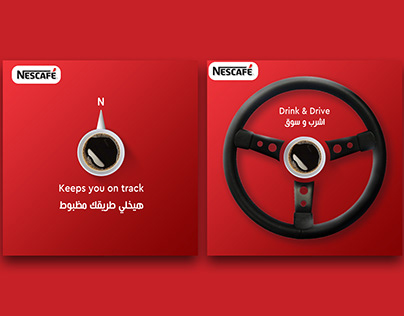 unofficial Posters for Nescafe