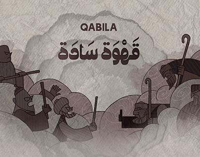 Qahwa Sada