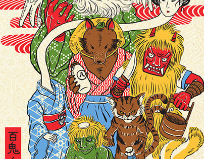 Monster Parade - Postcards